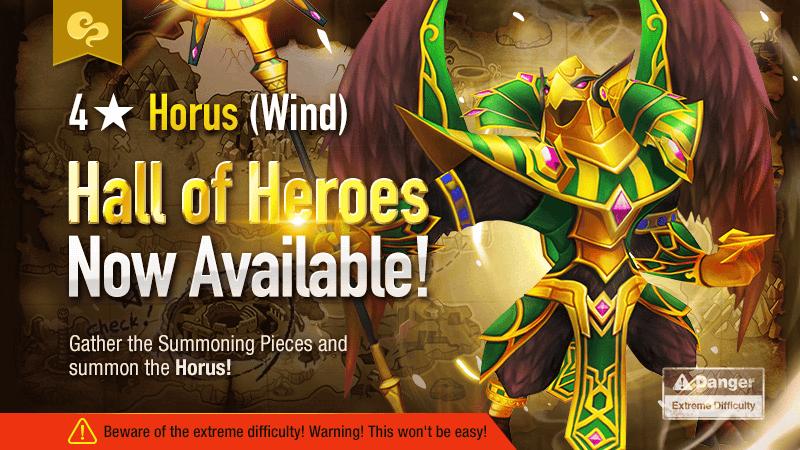 Wind Horus HoH