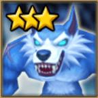Werewolf Water