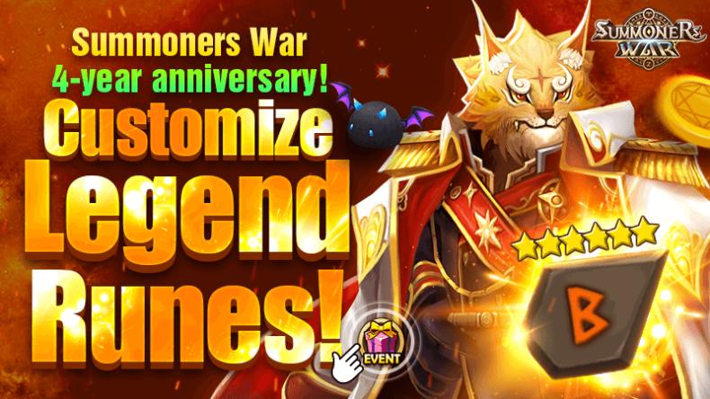 New Event – 4-Year Anniversary [Customize Legend Runes!]