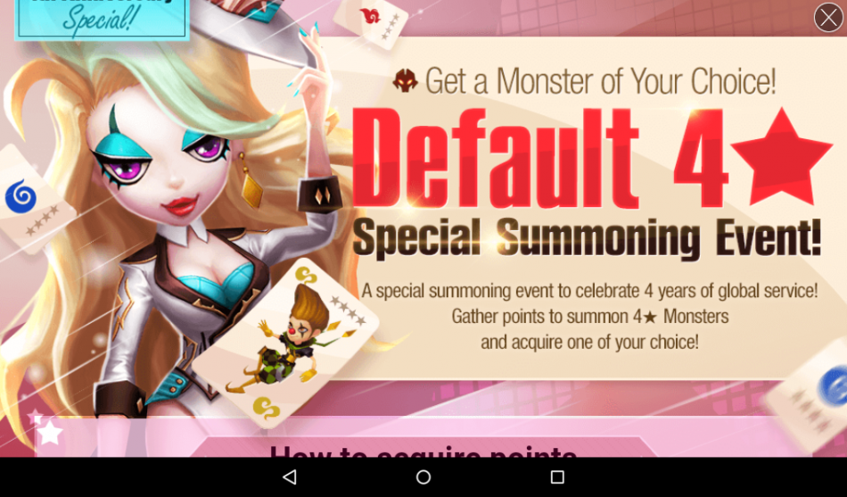 New Event – Special Four Star Summoning Event!