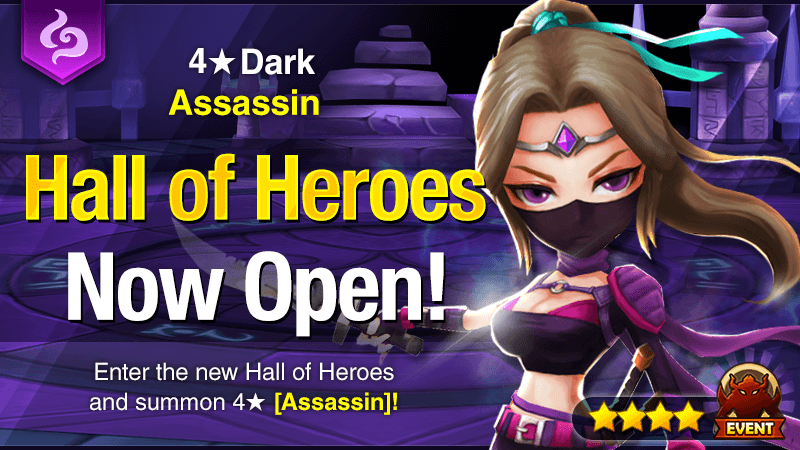 January Hall of Heroes [Isabelle – Dark Assassin]: Tips and Tricks