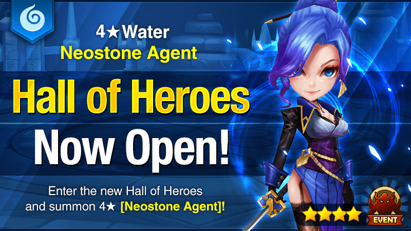 August Hall of Heroes – Emma [Water Neostone Agent]