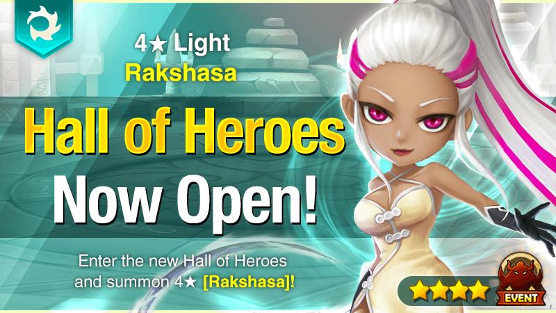 March Hall of Heroes [Pang – Light Rakshasa]