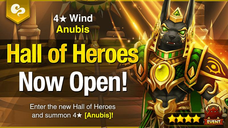 August Hall of Heroes [Iunu – Wind Anubis]